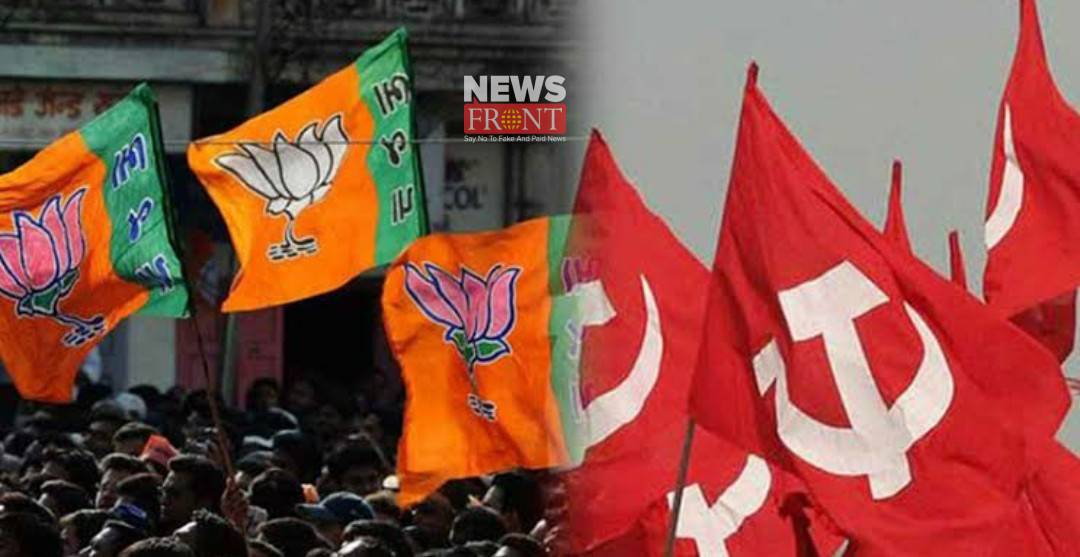 BJP party | newsfront.co