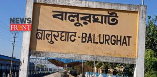 Balurghat station   newsfront.co