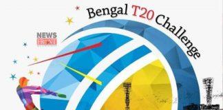 Bengal T20 Challenge | newsfront.co