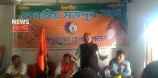 Bharatiya Workers committee | newsfront.co