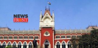 Calcutta Highcourt | newsfront.co