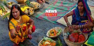 Chhat Puja | newsfront.co
