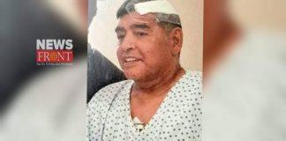 Diego Maradona | newsfront.co