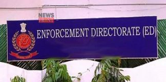 Enforcement directorate | newsfront.co