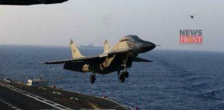 Fighter jet   newsfront.co