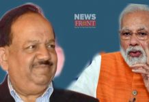 Harsh Vardhan PM Modi | newsfront.co