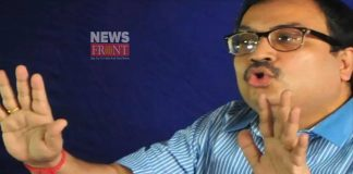 Kunal Ghosh   newsfront.co