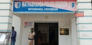 Mathavanga Police station   newsfront.co