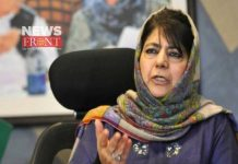 Mehbooba Mufti | newsfront.co