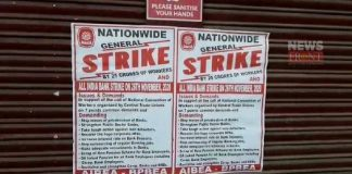 Nationwide General Strike   newsfront.co