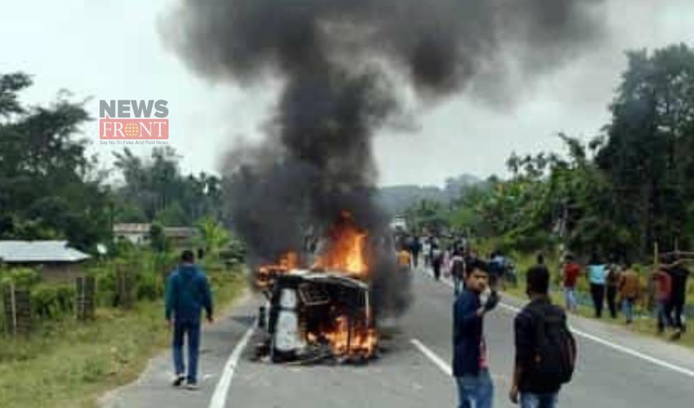North Tripura   newsfront.co