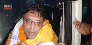 Roshan Giri | newsfront.co