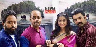 Subh Maharat | newsfront.co