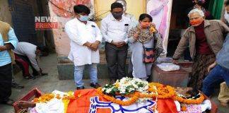 Subhas Mandal last work | newsfront.co