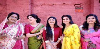 Tele Actresses | newsfront.co