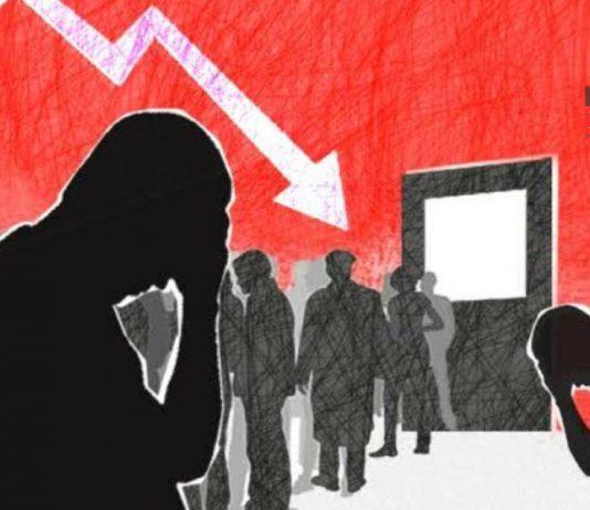 Unemployment rate | newsfront.co