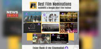 best film nomination | newsfront.co