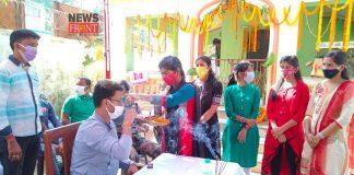 bhai phonta   newsfront.co