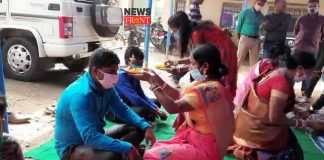 bhai phonta | newsfront.co