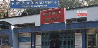emergency center | newsfront.co