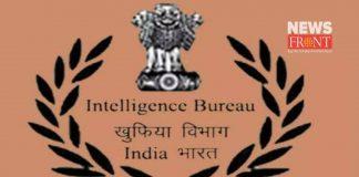 intelligence bureau | newsfront.co