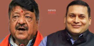 kailash vijayvargiya   newsfront.co