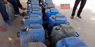kerosene | newsfront.co