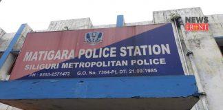 matigara police station   newsfront.co