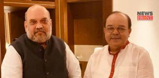 minister amit shah | newsfront.co