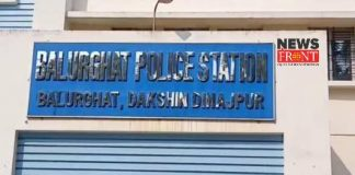 police station | newsfront.co