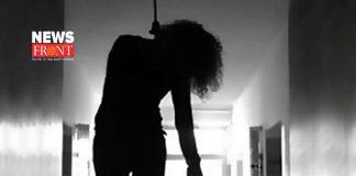 suicide   newsfront.co