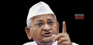 Anna hazare   newsfront.co