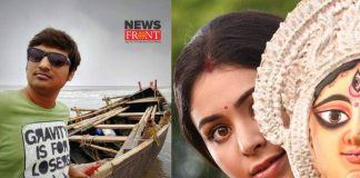 Aritra Ritabhari   newsfront.co