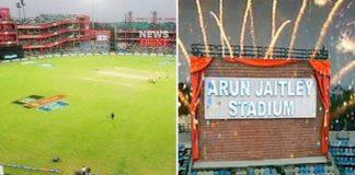 Arun Jaitley Stadium | newsfront.co
