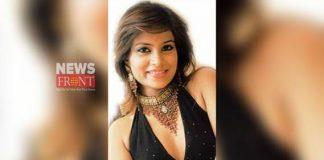 Arya Banerjee   newsfront.co