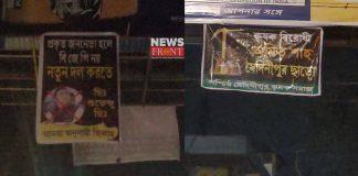 BJP Poster   newsfront.co