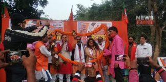 BJP Yuva Morcha | newsfront.co