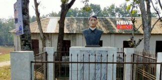 Bagha Jatin's statue | newsfront.co