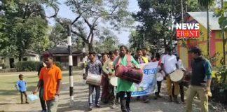 Bangadhani Yatra   newsfront.co