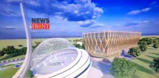 Blueprint of Ayodha mosque hospital   newsfront.co