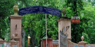 Burdwan university | newsfront.co
