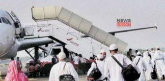 Haj Yatra   newsfront.co