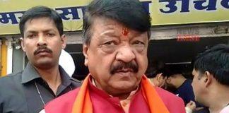 Kailash Vijayvargiya's security | newsfront.co