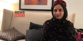 Karima Baloch | newsfront.co
