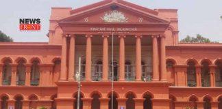Karnataka High Court | newsfront.co
