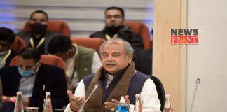 Narendra Singh Tomar | newsfront.co