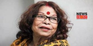 Nirmala Mishra | newsfront.co