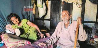 Assam Old man | newsfront.co