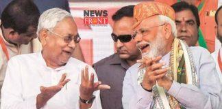PM Modi Nitish Kumar | newsfront.co
