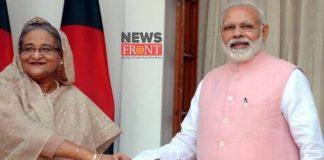 PM Modi Sheikh Hasina   newsfront.co